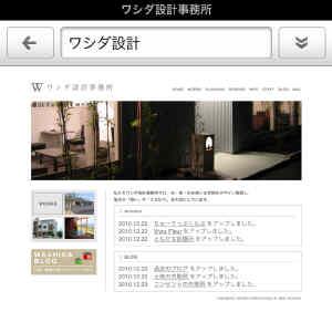 homepage1_1.jpg