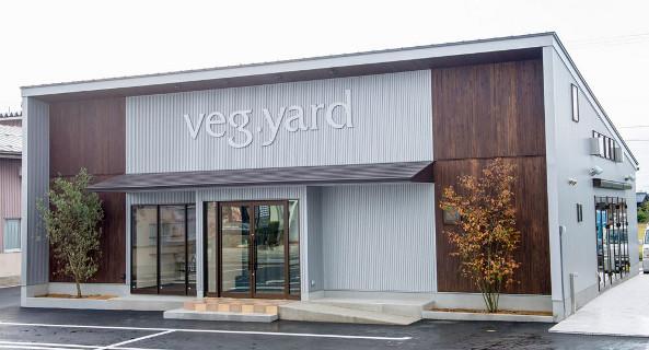 vegyard.JPG