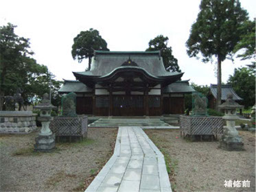 石田神社 事例写真4